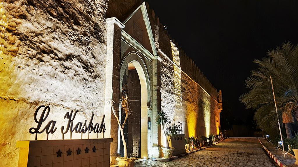 La Kasbah