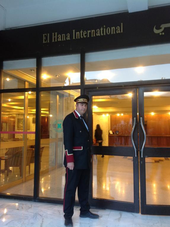 El Hana International